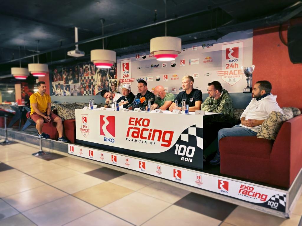 """""""EKO 24 часа на България"""" - родни звезди и най-добрите картинг пилоти в света се събират за първото 24-часово състезание на България"""