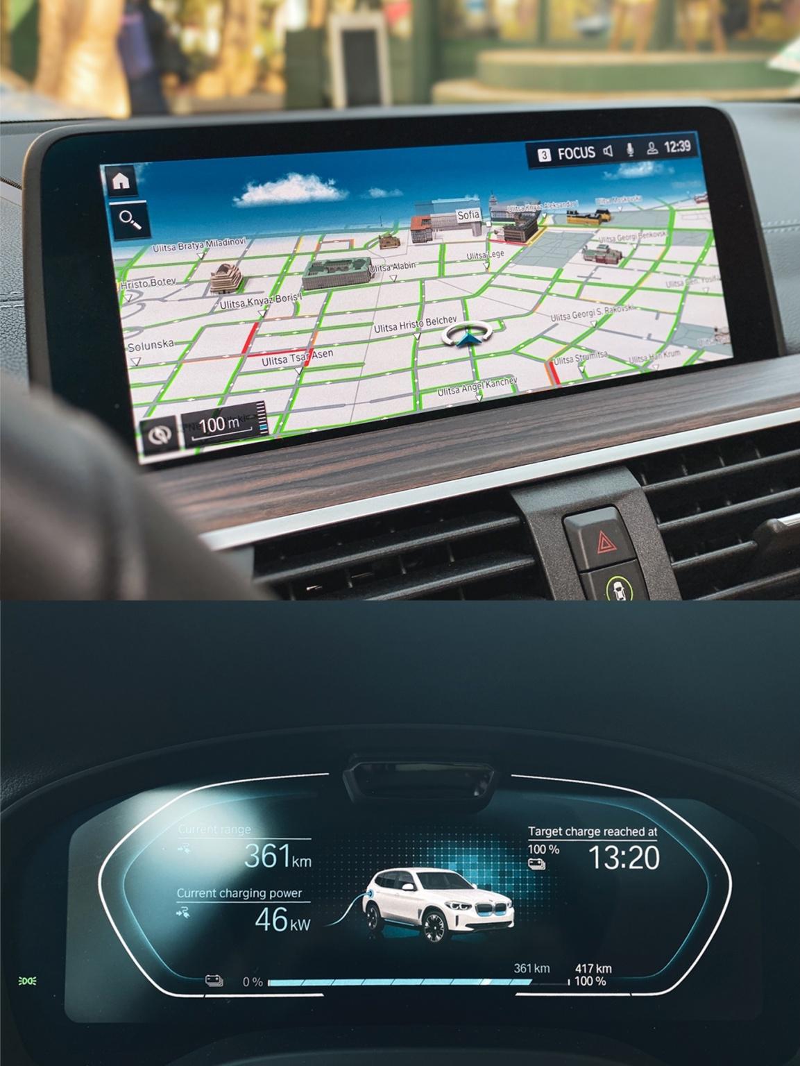 BMW iX3 infotainment system
